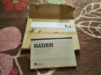 マキシリン体験2