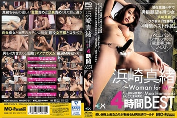 Woman for M 4時間BEST